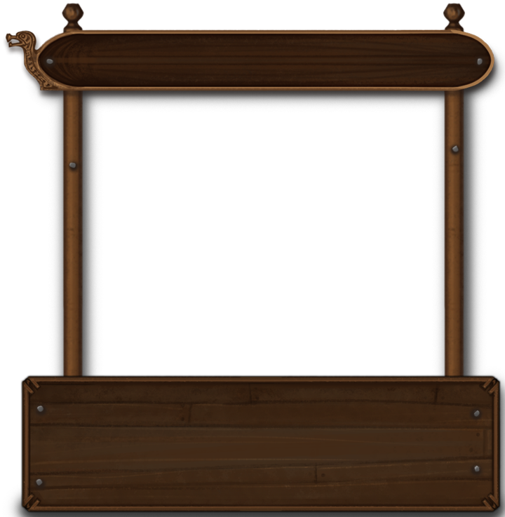 Article Frame