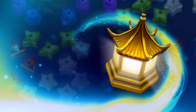 Lanterns Now Available for Phone and Tablet