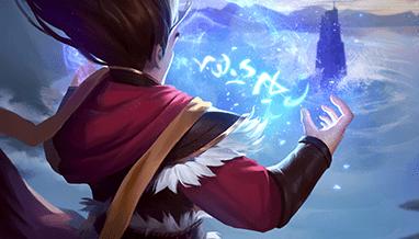 New League: Distant Visions